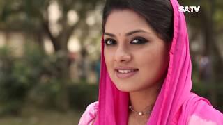 Valobashar Golpo Holo Suru | Bangla Telefilm | Sojol | Tisha | SATV | 2017