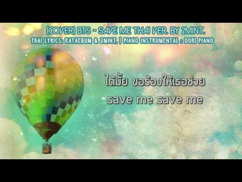 [COVER] BTS - Save ME (Thai Version) by 2MINT. #2MINTxCover