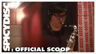 เสียง Saxophone จาก Pae Sax Mild ในเพลงกำแพง ของ เบิร์ด ธงไชย | (OFFICIAL SCOOP)