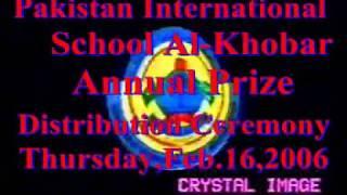 PISK Prize Distribution 2006 | Part 1