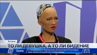 Робот София: то ли девушка, а то ли видение