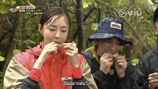 รายการ The Law of Jungle [2018] Ep 301 [ไก่เหนี๊ยวเหนียว] ซับไทย