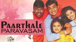 Parthale Paravasam Full Movie | Tamil Dubbed Movie | Romantic  Movie | Madhavan | Simran
