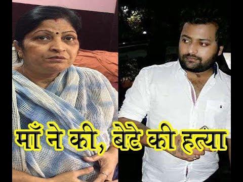 Xxx Mp4 माँ मीरा यादव ने ही की थी बेटे अभिजीत की हत्या Abhijit Yadav Murder Case 3gp Sex