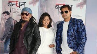 New Nepali Movies