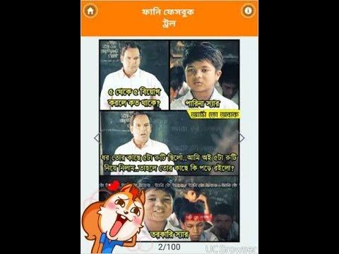 Xxx Mp4 Jara Facebook E Group Chalan Shudhu Tader Jonno Ei Video 3gp Sex