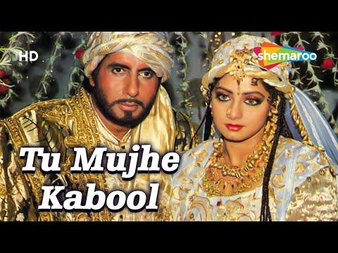 Khuda Gawah - Tu Mujhe Kabool Me Tujhe Kabool - Lata Mangeshkar