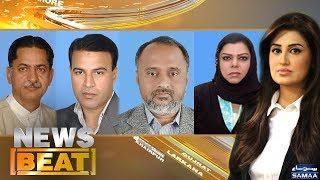 Karachi Bana Fariyadi | News Beat | Farah Yousuf | SAMAA TV | 21 April 2018