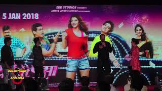 Rohit Shetty, Shreyas Talpade At The Music Launch Of Zee Studios' 'Ye Re Ye Re Paisa'