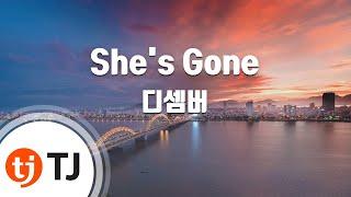 [TJ노래방] She's Gone - 디셈버 (She's Gone - December) / TJ Karaoke