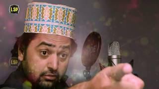 Tehreek Labaik Ya Rasool Allah ( KALAM ) - Zain Badshah - Recorded By  Lucky Studio Pakistan