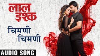 Laal Ishq | Chimani Chimani | Audio | Adarsh Shinde Songs | Swapnil Joshi | Marathi Movie 2016