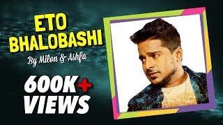 Bangla New Song 2018 | Eto Bhalobashi | By Milon & Ashfa | Official Music Video