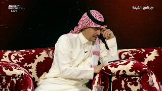 محمد البكيري - لست أعور حتى أمدح محمد نور بعد ضربه الجمهور #برنامج_الخيمة