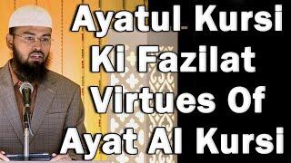 Ayatul Kursi Ki Fazilat - Virtues of Ayat al Kursi The Throne Verse By Adv. Faiz Syed