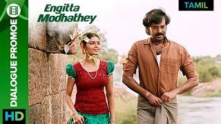 Engitta Modhathey | Latest Video Promo 9 | Tamil Movie | Natty, Rajaji & Sanchita Shetty