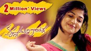Krishnamurthi Garintlo || Telugu Short Film 2016 || Directed by Lakshman k krishna