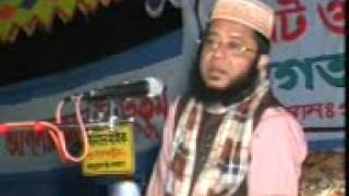 Nesar Uddin Ahmed Feni (2).3gp