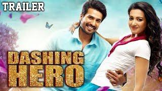 Dashing Hero (Katha Nayagan) 2019 Official Trailer | Vishnu Vishal, Catherine Tresa, Soori