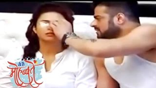Yeh Hai Mohabbatein 1st July 2016 - Raman Taking Too Much Care Of Ishita