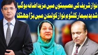 Dunya Kamran Khan Ke Sath - 22 March 2018   Dunya News