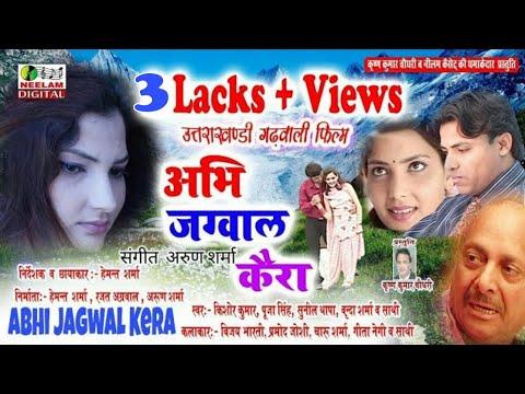 Xxx Mp4 गढ़वाली पारिवारिक फिल्म अभि जग्वाल कैरा Abhi Jagwal Kera Neelam Uttrakhandi 3gp Sex