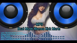 Beat Marle Manwa kick Marle ..... New tharu Audio Songs