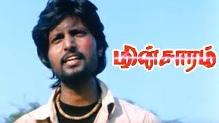 Minsaram   Tamil Full movie fight scenes   Thol Thirumavalavan Movie   Thol Thirumavalavan