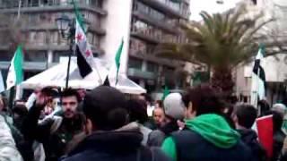 مظاهرات السوريين الاحرارفي اليونان الاحد 5  2  2012 (1).3GP