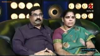 Vande Mataram by Sreeram HD 360p