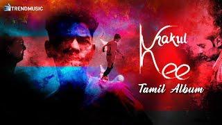 Unakul Nee - Tamil Album | Satz | Barath | Sivam | TrendMusic
