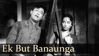 Ek But Banaoonga Tera Aur - Dev Anand - Sadhana - Asli Naqli - Mohd Rafi - Evergreen Hindi Songs