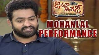 Jr.NTR about Mohanlal Performance in Janatha Garage Movie - Vinayaka Chavithi Interview