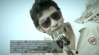 Eleyas & Aurin  bangla song 720p HD