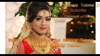 Mahiya Mahi Wedding Day Makeup Tutorial Full Time MakeUp Tutorial