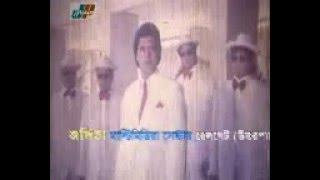 CHOROM AGHAT Bangla Old Movie Eleyas Kanchon Part 2