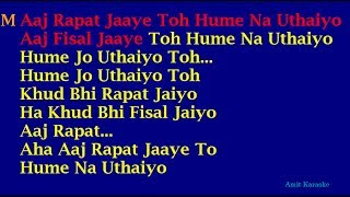 Aaj Rapat Jaaye - Kishore-Aasha Duet Hindi Full Karaoke with Lyrics