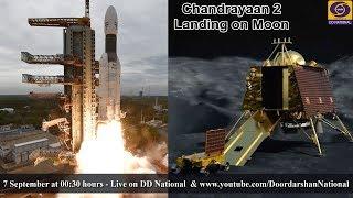 Chandrayaan 2 - Landing on Moon - LIVE from MOX-ISTRAC, Peenya, Bengaluru
