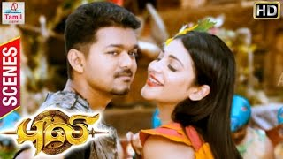 Puli Tamil Movie | Songs | Jingilia Jingilia Song | Vijay seeks Ali's help to reach Vedhalapuram