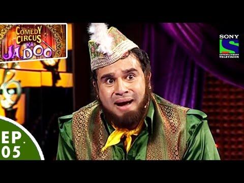 Comedy Circus Ka Jadoo - Episode 5 - Jadoo Ke Jhatke Special