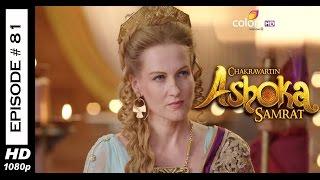 Chakravartin Ashoka Samrat - 25th May 2015 - चक्रवतीन अशोक सम्राट - Full Episode (HD)