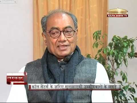 Tarkash with Digvijay Singh