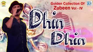 Assamese Remix Song 2019   Dhin Dhin - ধিন ধিন   Zubeen Garg Top Song   Abhimani Mon   NK Production