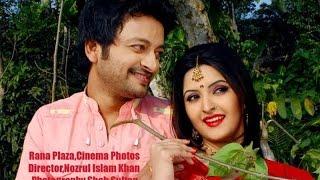 Rana Plaza Bangla Movie 2015 Trailer Ft. Symon Sadik, Pori Moni