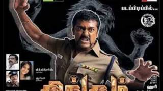 Singam-Singam Main Song
