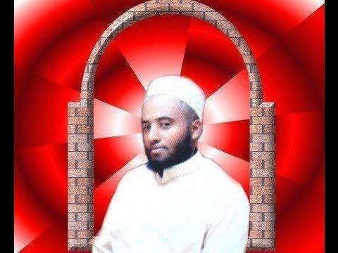 Xxx Mp4 Raayyaa Abbaa Maccaa Track 16 OROMO ISLAMIC POEM Afaan Oromo Manzuma 3gp Sex