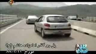 The most stupid bridge in the world! Iran پل جاده رشت- قزوين