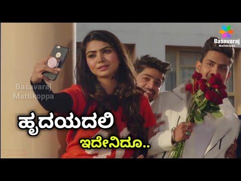 Xxx Mp4 ಹೃದಯದಲಿ ಇದೇನಿದೂ 💗 Best Evergreen Old Song Whatsapp Status Kannada 2018 Basavaraj Mattikoppa 3gp Sex