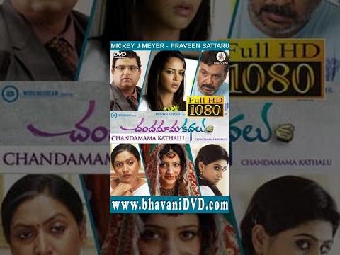 Xxx Mp4 Chandamama Kathalu 2014 Telugu Full Movie Full HD 1080p 3gp Sex