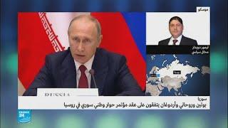 لماذا تتحرك موسكو الآن لحل الأزمة في سوريا؟
